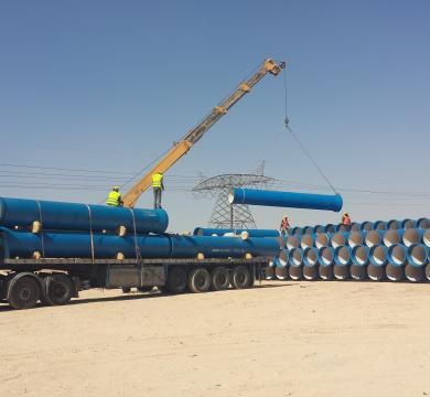 Abu Alanda water project